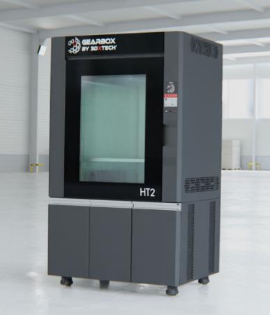 3DXTech Gearbox HT2