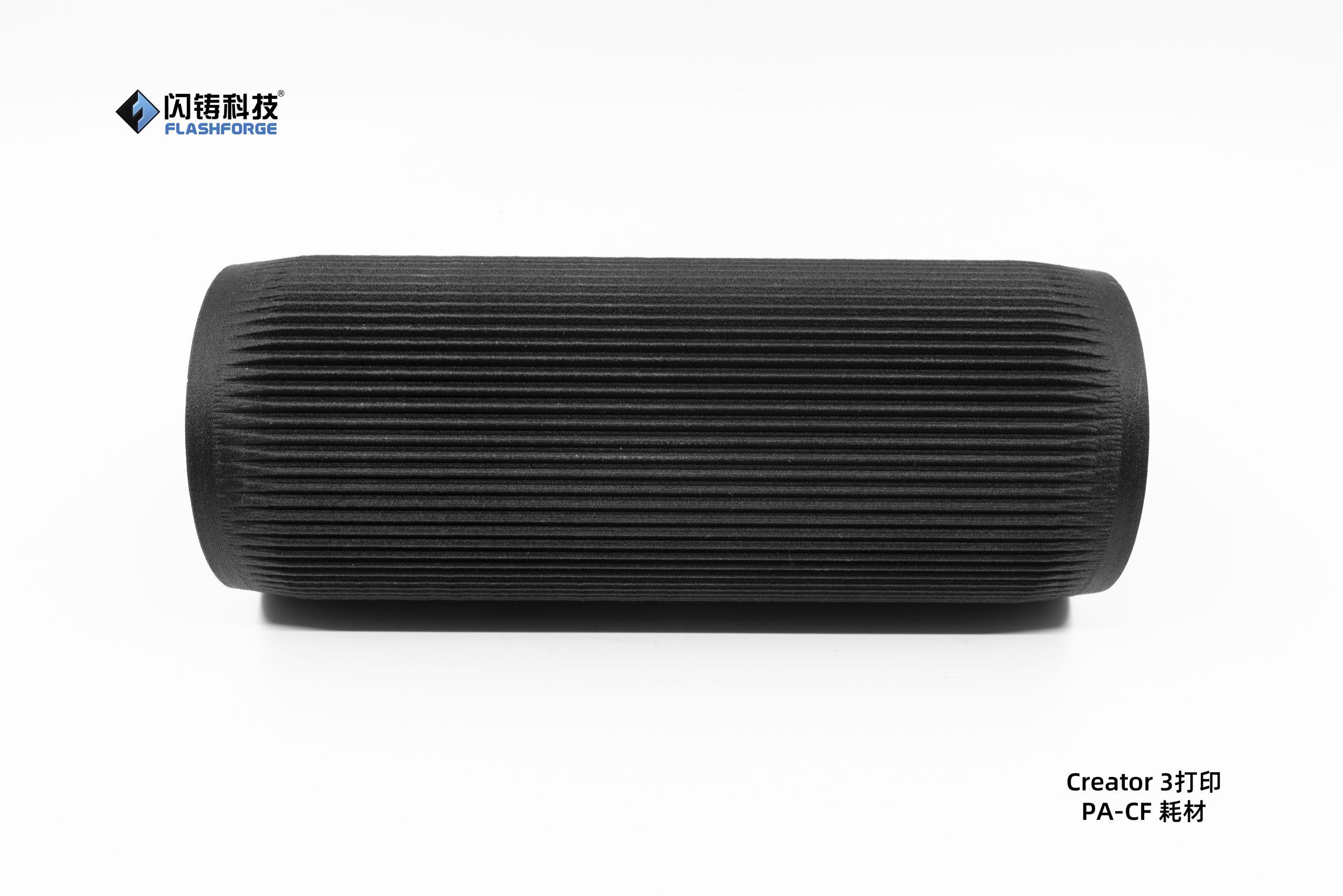 Carbon-fiber-filled Nylon part