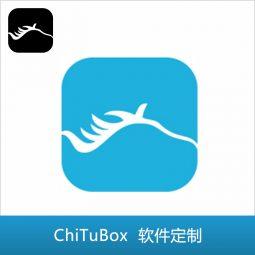 CHITUBOX